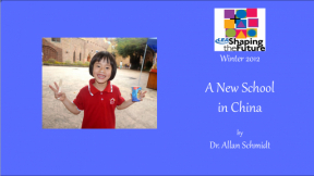 A New School in China
